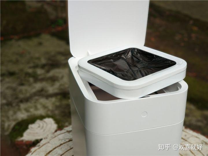 Thùng rác tự động thông minh Townew T1 15.5L